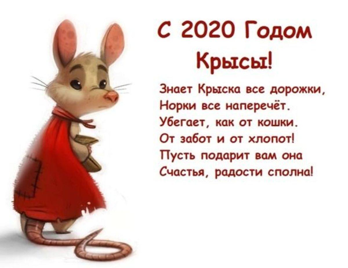 С Наступающем Новым Годом!!!